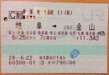 長野新幹線 1