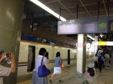 長野新幹線 3