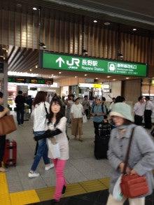 長野駅 1