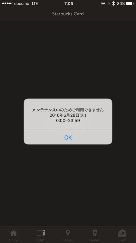 {BA6F003E-99D3-482F-90E9-6F79F9EE2E53}