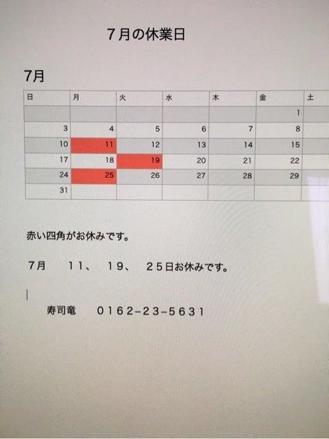 {0BA65FB7-89E2-4CC8-A193-C246461A2686}
