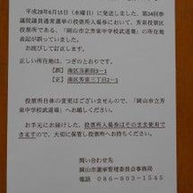 マイタウン芳泉(住所…