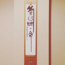 京都2日目。