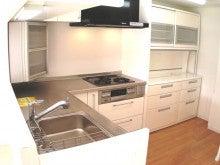 ホワイティ薬院 406 システムキッチン