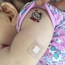 予防接種2回目