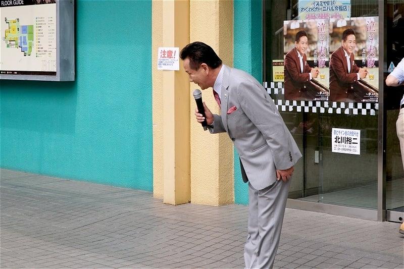4 北川裕二さん