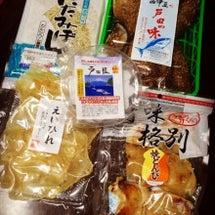 戸田産品物産