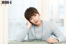 reve_won-e