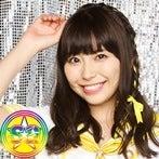 宮崎理奈オフィシャルブログ「今日も頑張りなちゃん」