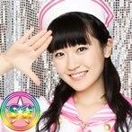 前島亜美オフィシャルブログ「あみたのいちご畑」
