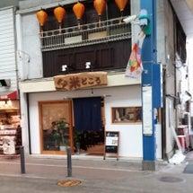 上大岡・中央商店街(…