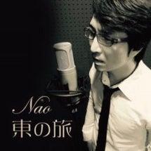 Nao アルバム