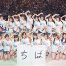 AKB48チーム8千…