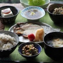えぼ鯛の干物 和食な…