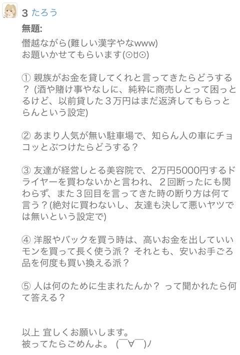 {FC6F4DD6-E528-464C-AFDE-FE26143735C9}