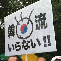 フジテレビ株主総会大…