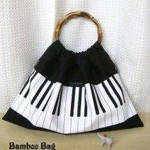 ピアノみたいなバンブ…