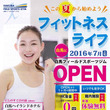 7/2(土)OPEN…