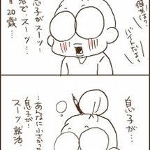 息子とスーツ