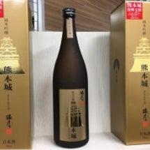お陰さまで日本酒「熊…