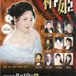 オペラ『椿姫』のお知…