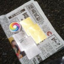 福島第一原発にて放射…