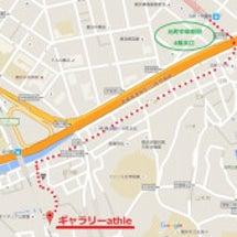 【個展】元町中華街駅…