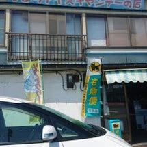 小山内冷菓店でチョコ…