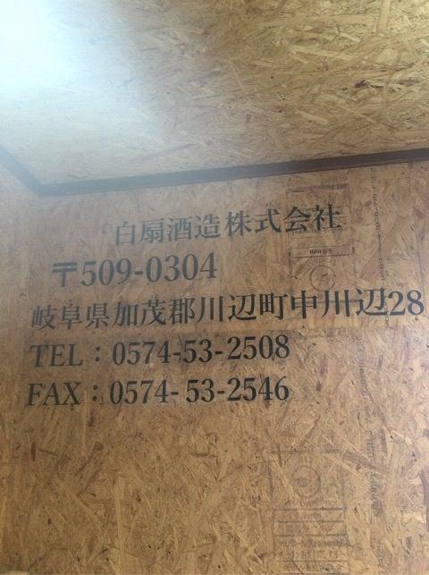 {BF0C2121-B1B7-4D8C-8285-E1C5CC740B0A}