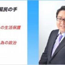 桜井誠氏、東京都知事…