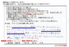 2014年120%
