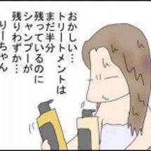 髪にご馳走♪Part…