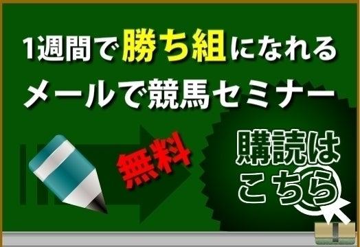 $【アメブロ第1位】カズヤング【複勝専門ブログ】のブログ