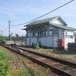 駅を訪ねて『米坂線 …