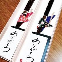 Newお箸♡