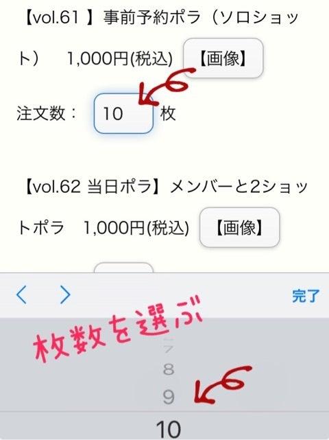 {A3618CCF-4AF1-4DC8-9E9A-563C2E45DAC9}