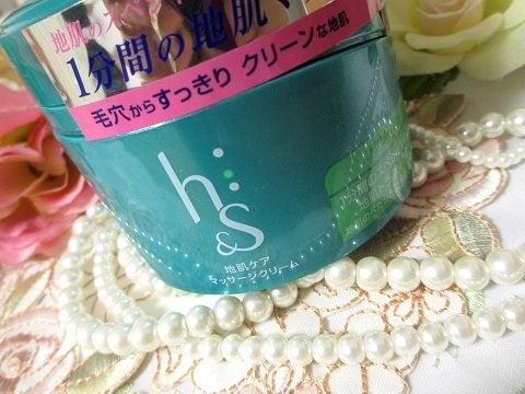 【頭皮ケア】健やかな髪は頭皮環境から!h&s 地肌ケアマッサージクリーム