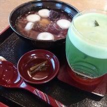 茶遊菓楽 諏訪園 冷…