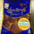 チョコドロップ