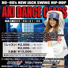 江東区ダンス ヒップホップ