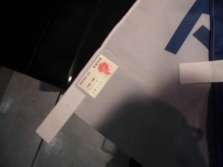 のぼり旗の制作