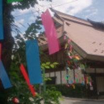 猿ヶ京温泉 七夕飾り