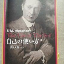 ATJ書籍