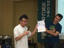 160611原田氏