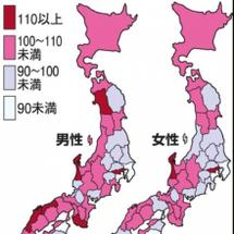 日本海側が多いですが…