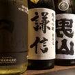 本日の日本酒紹介