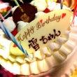 お誕生日でした♡