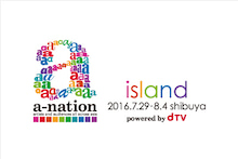 a-nation logo