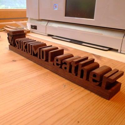 オーダー木製小物商品陳列棚用ロゴプレート