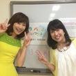NHKワンパコ収録 …